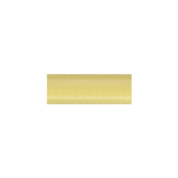 Guaina SUPER LIGHT 4mm gialla